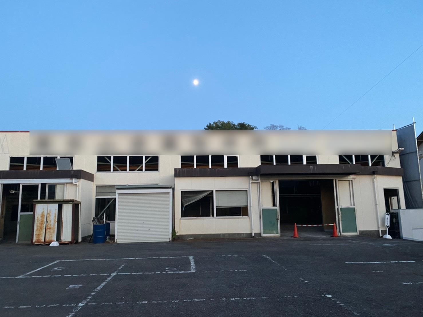 【施工風景のご紹介】鉄骨造工場事務所棟の解体工事