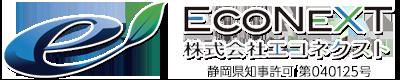 静岡県浜松市などの解体工事は解体業者エコネクスト|求人中